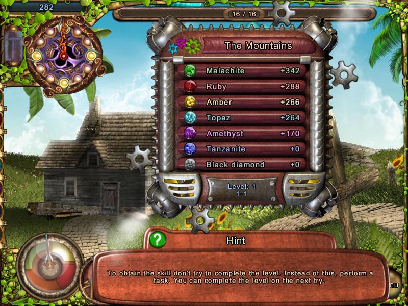 akhra: the treasures screenshots 2