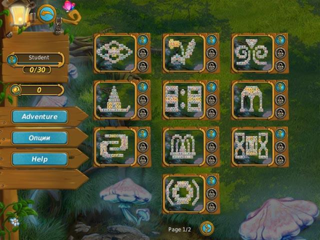 mahjong magic journey 2 screenshots 2