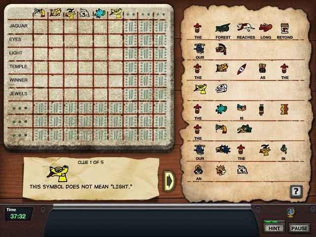 nightshift legacy: the jaguar's eye screenshots 2