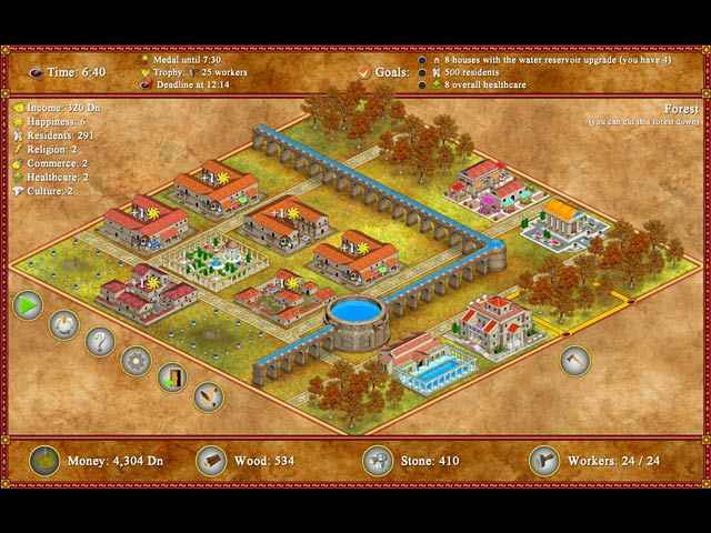 romopolis screenshots 1
