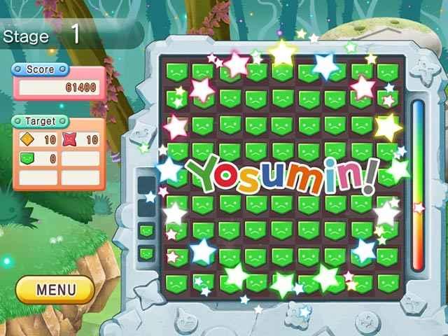 yosumin screenshots 2