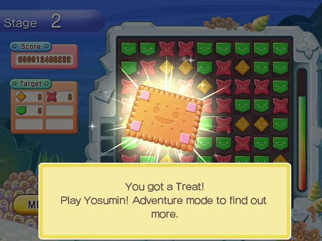 yosumin screenshots 3