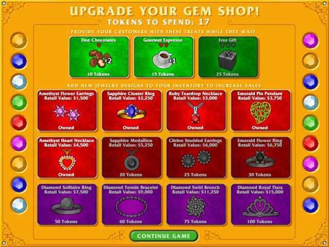 gem shop screenshots 2