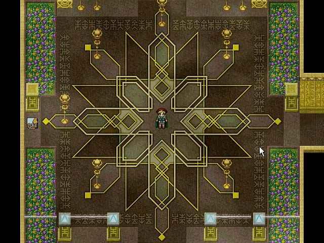 dreamscape screenshots 1