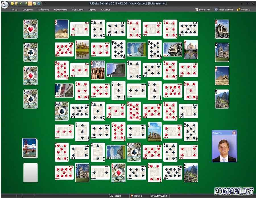 solsuite solitaire 2012 screenshots 1