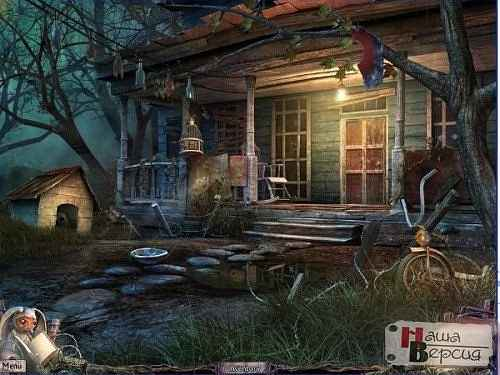 the fog: trap for moths collector's edition screenshots 1
