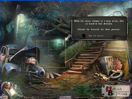 the fog: trap for moths collector's edition screenshots 3