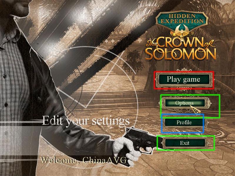 hidden expedition: the crown of solomon collector's edition walkthrough screenshots 1