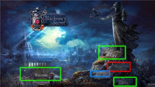 mystery trackers: blackrow's secret collector's edition walkthrough screenshots 1