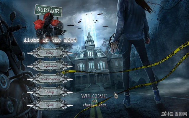 surface: alone in the mist collector's edition screenshots 3