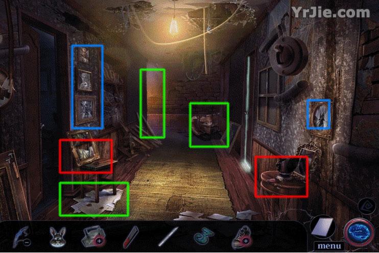 maze: nightmare realm walkthrough