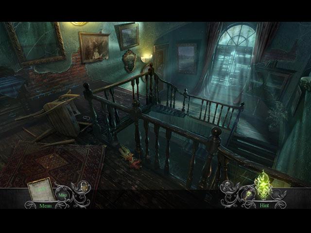 phantasmat: insidious dreams collector's edition screenshots 2