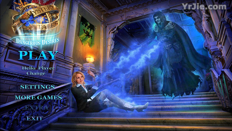 mystery tales: dangerous desires collector's edition review screenshots 3